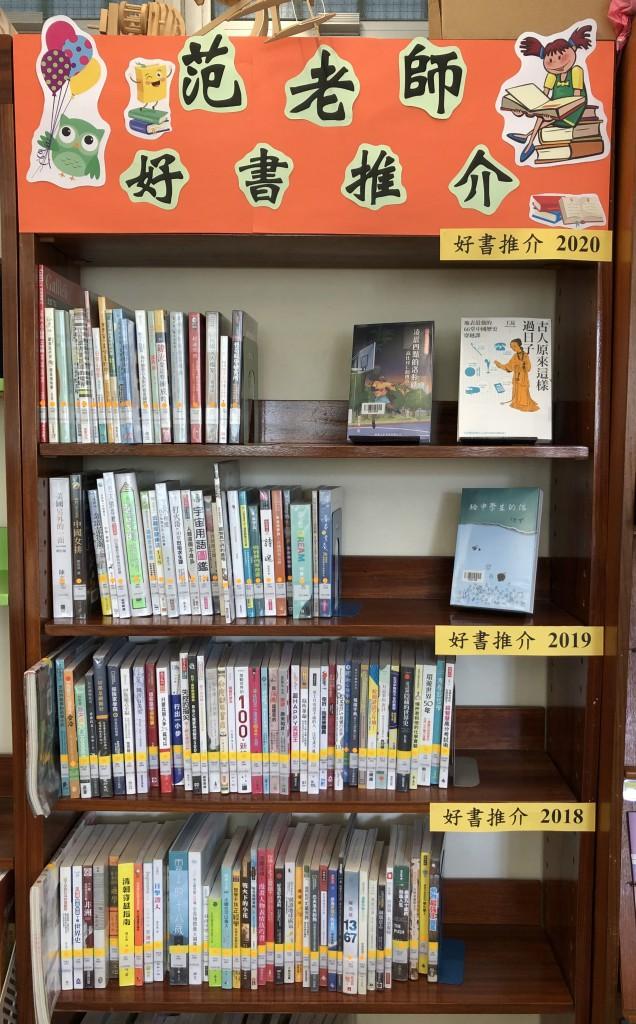 Fan's books-1