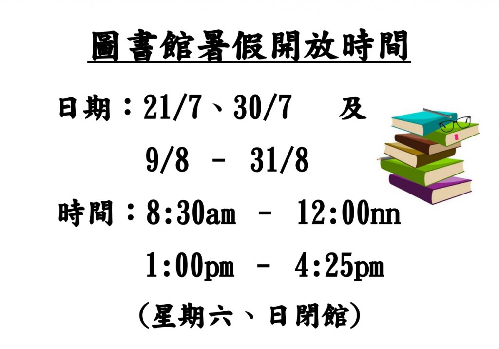 Opening hours